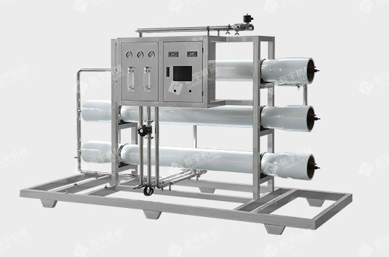 Reverse Osmosis Device