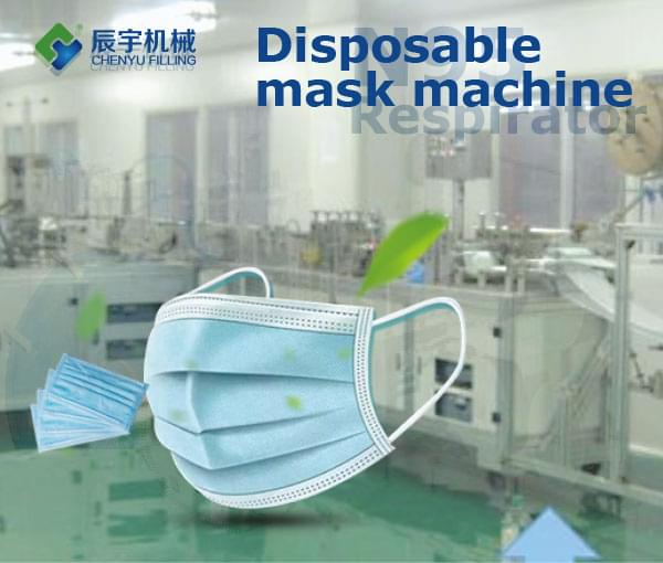 Disposable Mask Equipment