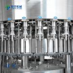 Tea Beverage Filling Machine