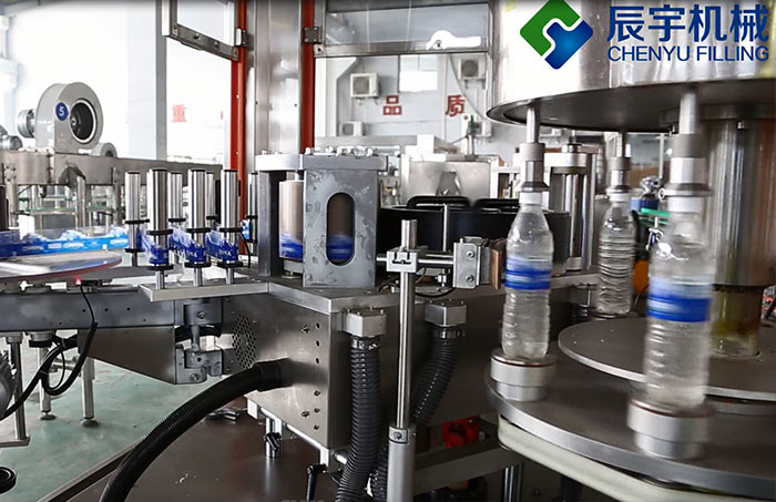 PET Bottle Labeling Machine