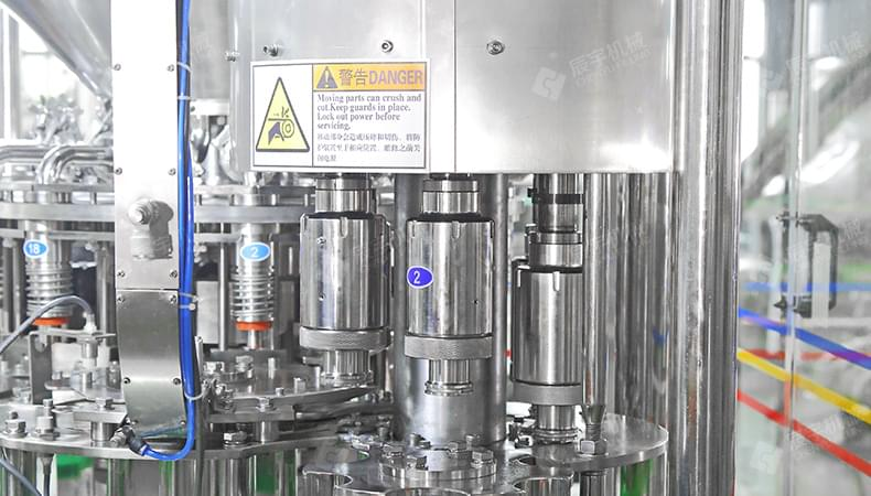 Juice Beverage Filling Machine