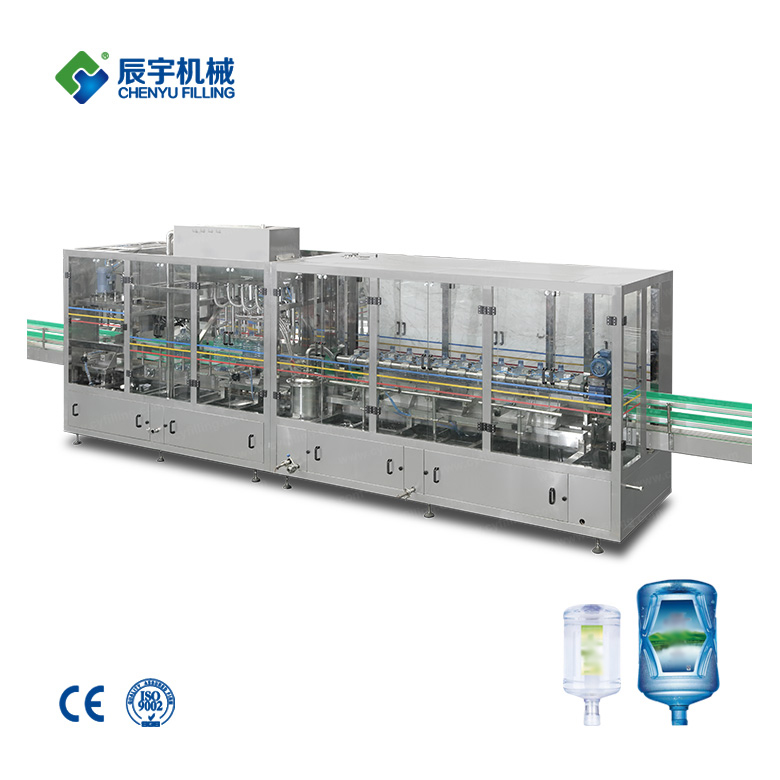 Automatic Drinking Water Production Line 10L