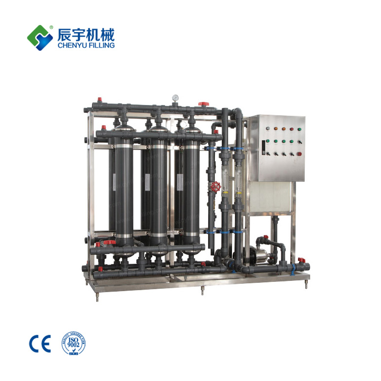 10T/h Hollow Fiber Ultrafiltration Device