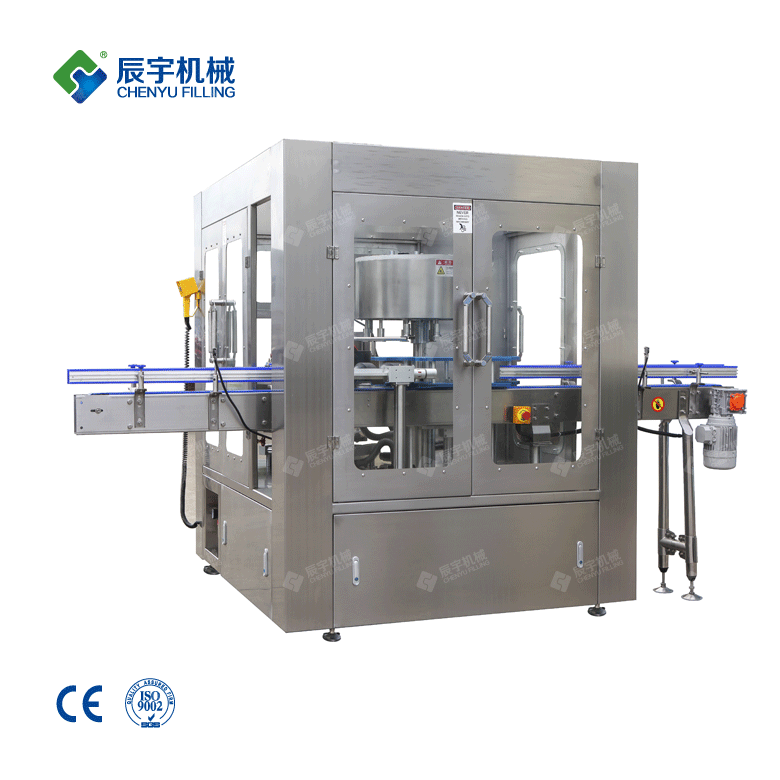 High Speed Hot Melt Glue Labeling Machine