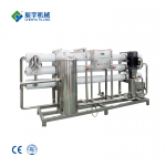 Pure Water Reverse Osmosis Equipment