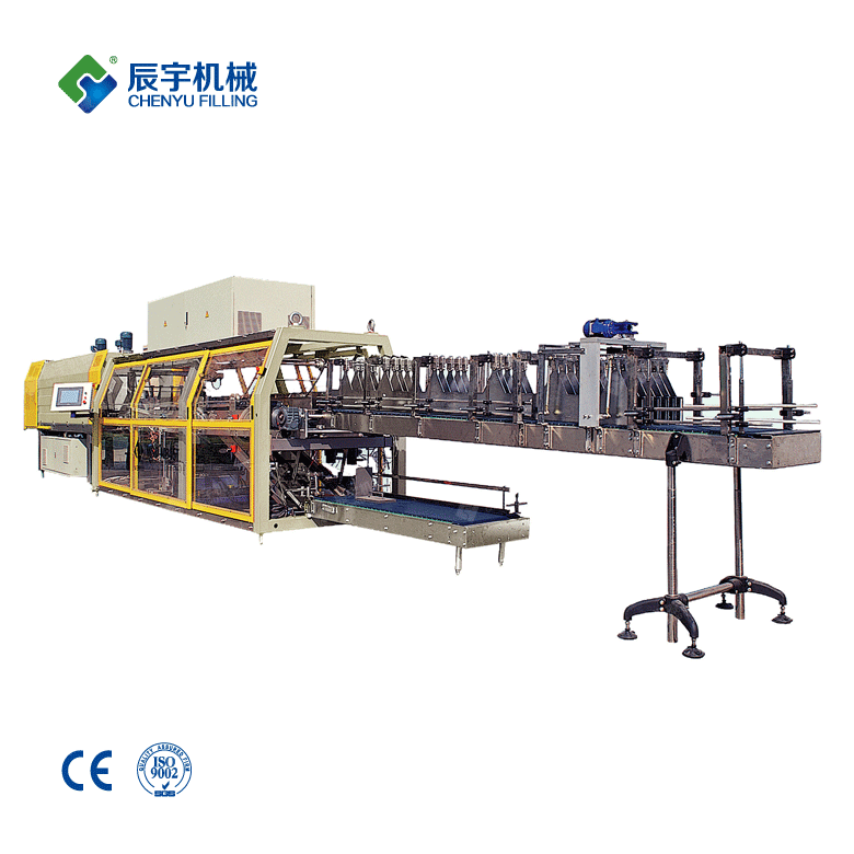 Tray Type Packing Machine