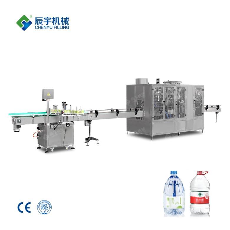 CGF2-2-1 Large Bottle Mineral Water Filling Machine