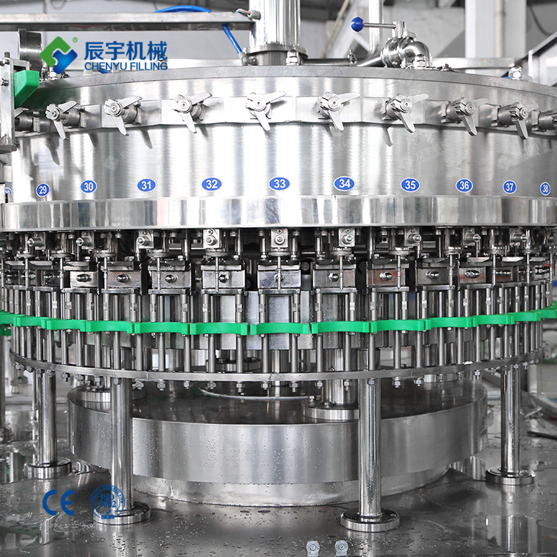 PET bottle beer filling machine filling part